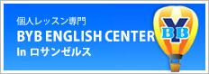 BYB ENGLISH CENTER