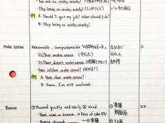 ノートで単語帳を作る