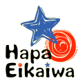 Hapa Eikaiwa logo