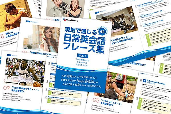 HAPA-eBook1