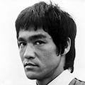 ブルース・リー(Bruce Lee)